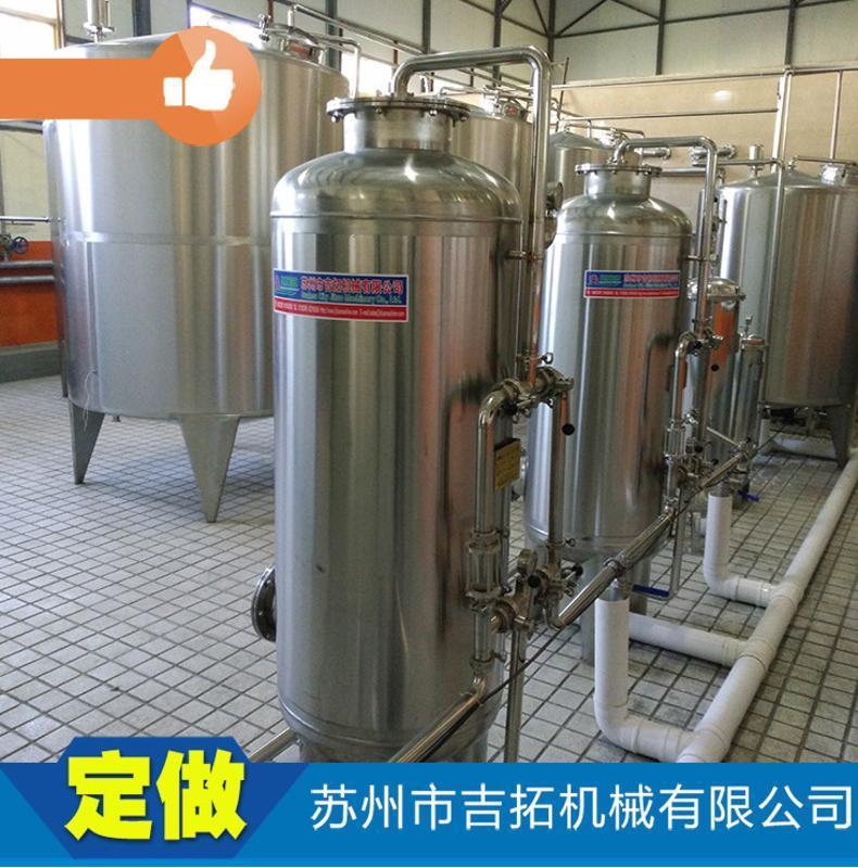 大型超过滤水处理设备 不锈钢反渗透 饮料机械