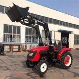 拖拉机带前置装载机 小型装载机械 装载机加固版