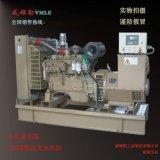 东风康明斯120千瓦柴油发电机组120KW高效率发电机厂家直销