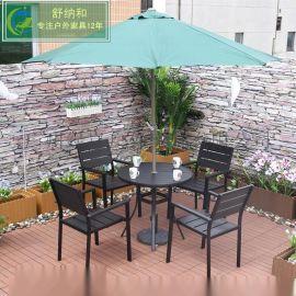 广州批发零售户外桌椅实木折叠桌椅绿色环保创意时尚