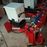 电动液压夹轨器 手摇式夹轨器 夹钳 防脱轨装置