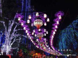 南**亦彩灯展上门制作免费设计灯会灯组灯光节厂家
