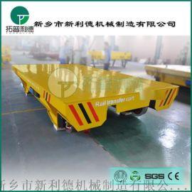 无线遥控轨道平车厂家定制铝板铝铁卷电动搬运车