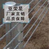 防撞護欄廠家@湖北防撞護欄@纜索防撞護欄