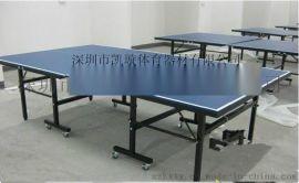 深圳乒乓球台- 深圳乒乓球台厂家深圳乒乓球台