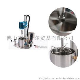 高速分散搅拌机【新型高品质搅拌机】