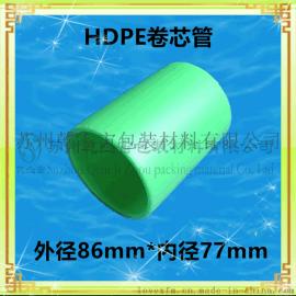 优质环保HDPE卷芯管 离心膜卷芯管 PVC、pp、ABS卷芯管 塑料包装管 塑料管芯