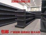 强力货架 沈阳超市货架 磨砂灰超市货架 厂家直销
