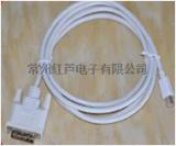 Mini DP 公头 对 VGA公头 转接线