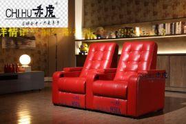 头等太空舱沙发 单人真皮电动沙发 电脑沙发 影院 美甲沙发