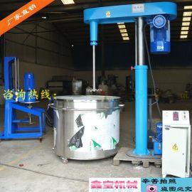 东莞白乳胶分散机 液压升降分散机 胶水搅拌机 11千瓦分散机