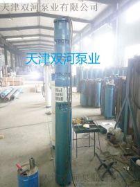 深井潜水泵厂,双河供应深井泵,QJ井用潜水泵生产商