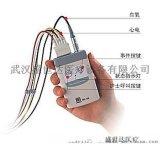 盛世達醫療供應邁瑞TMS-6016數位遙測監護系統
