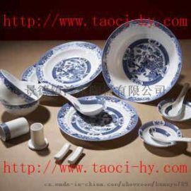 青花山水餐具定制 定制陶瓷 景德镇陶瓷