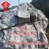 厉强牌岩石破碎剂 无声破碎剂生产厂家直销 价格优惠