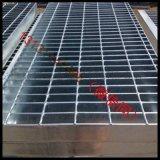 热镀锌格栅板厂家 工业平台承重钢格板定制生产