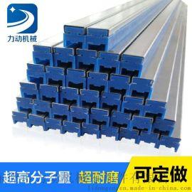 加工链条聚乙烯导轨链条导槽T型K型超高分子量聚乙烯链条悬挂导轨