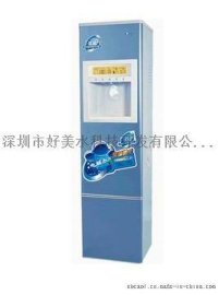 好美全新升級富氫電解制水機承接貼牌