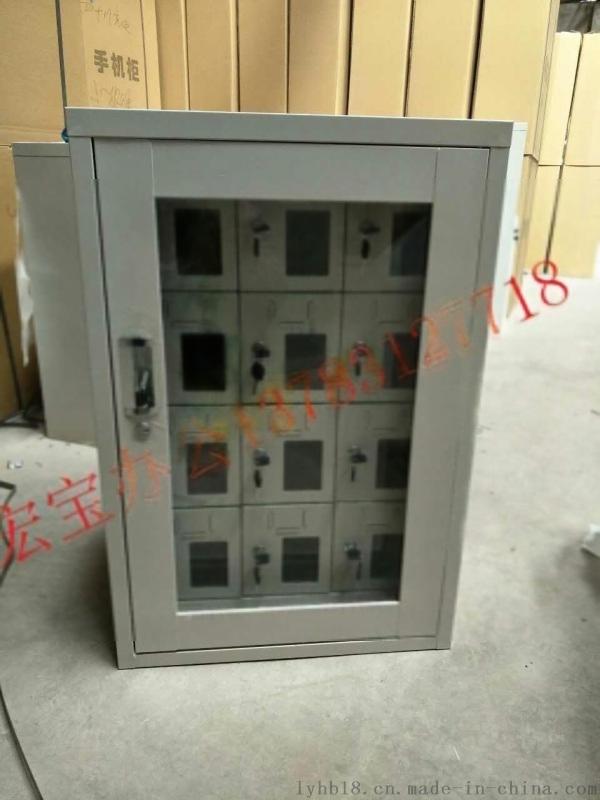 山西手机柜工厂专用手机存放柜13783127718
