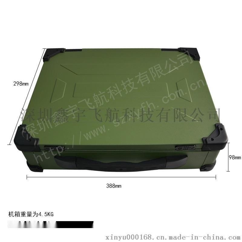 15.6寸工業便攜機機箱工控軍工電腦定製攜帶型加固筆記本外殼鋁