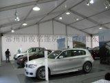 户外车展蓬房活动展棚车展篷房厂家出租定制出售价格