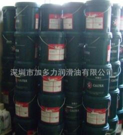 加德士往复式空气压缩机油,加德士空气压缩机油