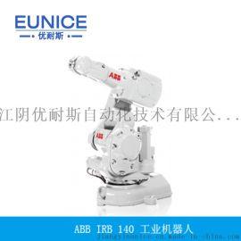 江阴优耐斯ABB IRB 140工业机器人