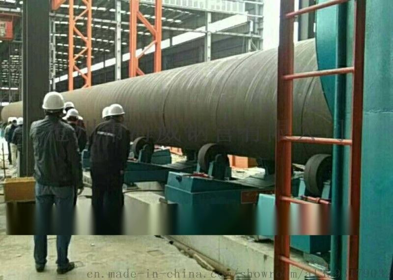 螺旋管3pe防腐廠家