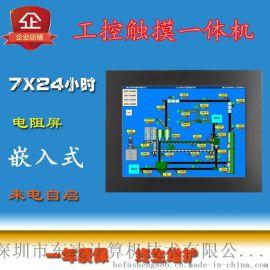 19寸工業平板電腦IP65防塵防水19寸工控一體機