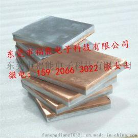 定制新型铜铝复合板福能提供价格