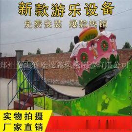 新型游乐北京赛车弯月飘车厂家户外游乐弯月飘车全套报价