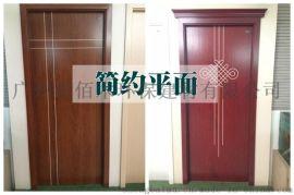 木塑门 酒店卫生间门 标准门