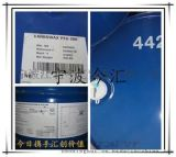 陶氏聚乙二醇PEG300(醫藥級)