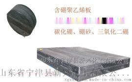 含硼聚乙烯板的厚度 含硼量说明