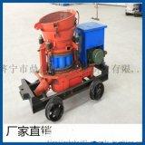 供應礦用噴漿機廠家建築噴漿機 質量軌輪噴漿機