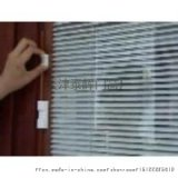 天津安裝百葉窗室內百葉簾環保產品