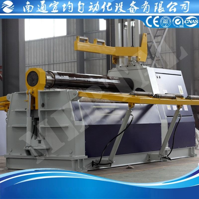 数控四辊卷板机 CNC卷板机 卷板机厂家 卷圆机