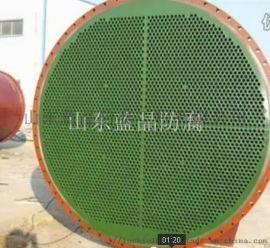 海南广东广西热交换器防腐LX-06