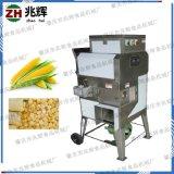 兆輝機械廠銷售新鮮玉米脫粒機 玉米脫粒加工設備