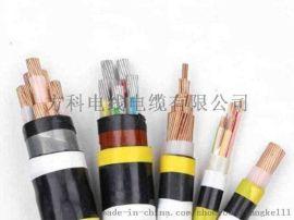 交联绝缘电力电缆厂家