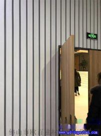 西宁铝型材长城板 133宽x1.1厚凹凸铝长城板 背景墙铝合金长城板规格