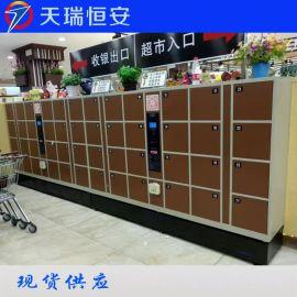 商场超市常用条码存包柜简单快捷耐用寄存柜