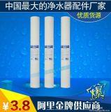 南阳pp棉滤芯生产厂家 亮晶晶大品牌现货直销