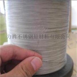 山东青岛304l手镯不锈钢丝绳现货