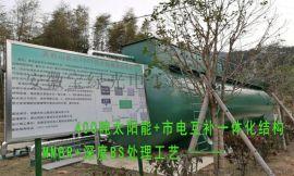 碳钢式一体化污水处理设备、工业生活污水处理