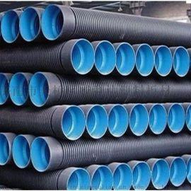 高密度聚乙烯(HDPE)双壁波纹管 排水排污管道