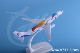 16cm东航飞机模型A330中国东方航空彩绘机