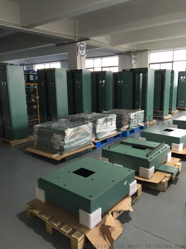 非标配电箱外壳定制