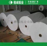 油炸食品淋膜纸 楷诚包装淋膜纸定制