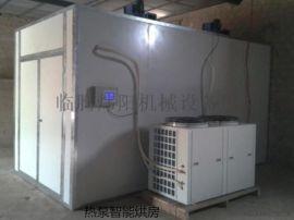 工业用大型衣物热泵烘干机